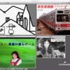 【雑記】『Macがいちばん!』(1997年4月)のスタック