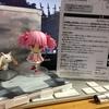 バンプレスト 一番くじ 魔法少女まどか☆マギカ B賞 鹿目まどか ちびきゅんキャラ&ステージセット