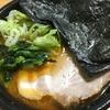 【おうちごはん】山岡家のテイクアウトラーメンを食べた!【テイクアウト】