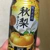 サントリー チューハイ  -196℃ 〈秋梨〉飲んでみました