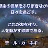 月初の休日、松陰先生の御言葉で ∈^0^∋