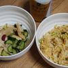 今日のおつまみ、大根の葉っぱの炒飯と大根&きゅうりの漬物(カツオ醤油漬け)そして月末~8月にかけて撮りに行きたい風景(場所)