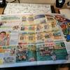 日記を子供にやらせたいのと、英語、中国語もセットで学べたらいいのになあ
