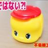 【可愛い】フエキのりのハンドクリームを使ってみた~ベットベト感なし!さっぱり!
