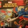 6歳の息子に誕生日プレゼント!レゴのアベンジャーズをあげました♪