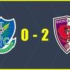 【やれていただけに痛感した差】J2 第31節 栃木SC vs 京都サンガFC