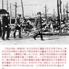 旧ソ連邦の日本軍将兵シベリア抑留問題