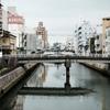 和歌山 市堀川の遊歩道を行く Vol.2