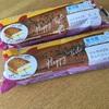 香ばしいクッキーのクリームサンド(安納芋)@ファミリーマート