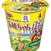 【食べてみた】タテロング リンガーハットの長崎ちゃんぽん(エースコック)