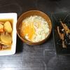 牛丼リメイク肉じゃが、ひじき、味噌汁