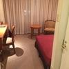 成田ゲートウェイホテル (旧 成田ポートホテル)