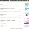 はてなブログのブックマークやコメントに注目してモチベーションUP&記事ネタに繋げよう!