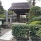 鎌倉極楽寺、750年前の「海街diary」(下)