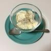 バニラアイスクリームに干し椎茸をトッピング