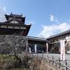大和郡山城 続日本100名城スタンプラリー第三十七回