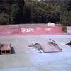 京都スケートパーク紹介その③ 舞鶴市青葉山麓公園スケートパーク