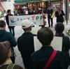 TPP反対昼休みデモ―野党共同