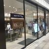 【カニチャーハン】カニ好きやチャーハン好きにはたまらない!@立川駅にあるカニチャーハンの店