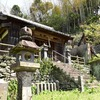 長崎県の猿田彦神社 平戸市岩の上町