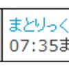【W20-23】戦争再開日時の決定