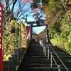 """金ヶ崎城跡に行きました!…秀吉が天下に駆け上るターニングポイント """"金ヶ崎の退き口"""""""