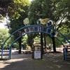 智光山公園 こども動物園 散歩