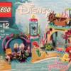 新製品です! レゴ(LEGO) ディズニープリンセス 2017年後半の製品画像が公開されています。