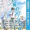 11月10日【無料漫画】青のフラッグ・天神【kindle電子書籍】