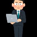 人材会社出身者が書く転職・就職ブログ