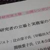 どうしても(by友岡)