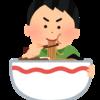 まんぷくダービー 旅×大食いバトルに出てきたお店[20/02/08]