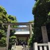 【東京都千代田区】東京大神宮