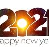 『新年明けましておめでとうございます(´艸`*)』