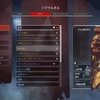 【Apex】ジブラルタルのオススメ武器構成!マスティフ苦手な人も必見!