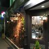 鎌倉小町通りの老舗レストラン コアンドル