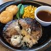 11/30昼食・ガスト(厚木市)