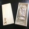 「割烹雪洞(ぼんぼり)」通販グルメ 「鱧(はも)の蒸し寿司」が絶品
