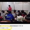 この授業が5000回近く再生されているって不思議、拡散された?