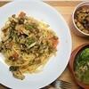 【まごわやさしい】オイルサーディンとパセリのパスタ定食の作り方。