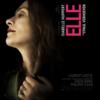 """「エル ELLE (2016)」""""ミシェルという女がいて色んな変わった事が起きるがそれは彼女個人のものだ""""という爽やかなミシェル肯定映画"""