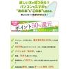 『eBookJapan』登録しよう!