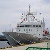 2018/05/12 01 海洋開発機構(JAMSTEC) 横須賀研究所 一般公開