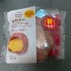 ファミマの新作シュー!安納芋のシュークリームはクリームたっぷり。