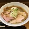 【今週のラーメン4406】 ラーメン 健やか (東京・JR三鷹) 特製貝と塩のラーメン 〜三鷹エリアの名物塩そば!貝出汁好きなら一回食っとけ激しくオススメ!