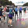 【レポ】2021年加賀海岸シーサイドトレイルラン【石川県】
