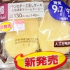 【完全無欠ファスティング編】3日目!100kg痩せるダイエットチャレンジ