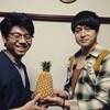 【宮崎 シェアハウス】 戸越正路さんが とても 面白い考えを持った人だったので まとめてみたよ。