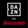 DAZN for docomoを退会(解約)する手順