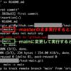 Git 2.28.0 でdefault branchをmaster以外に変更する方法  init.defaultBranch を試す (2020年10月1日GitHubはdefault branchの強制変更)
